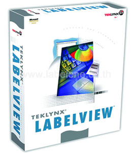 Software - CGA Packaging